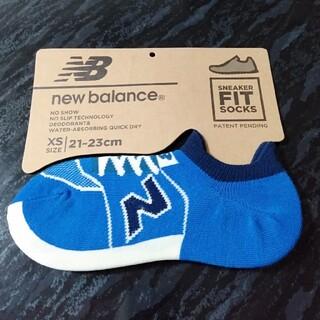ニューバランス(New Balance)の2☆ニューバランス スニーカーソックス(靴下/タイツ)