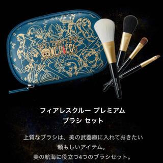 シュウウエムラ(shu uemura)のシュウウエムラ ワンピース ブラシ 新品(コフレ/メイクアップセット)