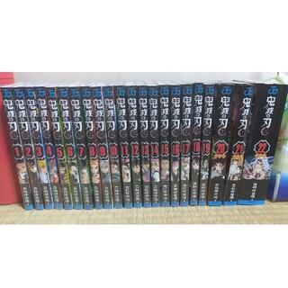 鬼滅の刃 特装版 1〜22巻セット(全巻セット)