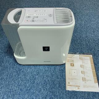 シャープ(SHARP)のシャープ ハイブリッド加湿器 新品 プラズマクラスター 未使用品(加湿器/除湿機)
