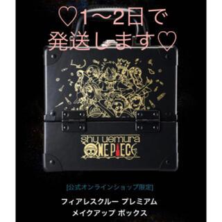 シュウウエムラ(shu uemura)のシュウウエムラ ワンピース メイクボックス 新品(メイクボックス)