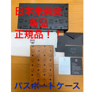 エムシーエム(MCM)の新品   日本未発売!!  MCM パスポートケース  長財布(財布)