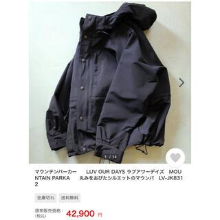 IENA - tantanにて42900円で購入★完売マウンテンパーカー