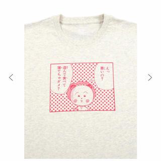 グラニフ(Design Tshirts Store graniph)の【Web限定品】Lサイズ コジコジ Tシャツ(Tシャツ(半袖/袖なし))