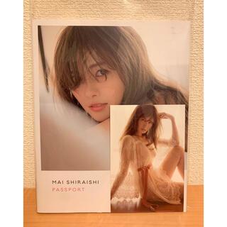 ノギザカフォーティーシックス(乃木坂46)の乃木坂46 白石麻衣写真集 パスポート(アート/エンタメ)