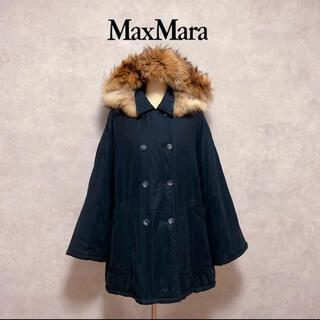 Max Mara - MaxMara マックスマーラ 中綿 コート ダブル フード ファー