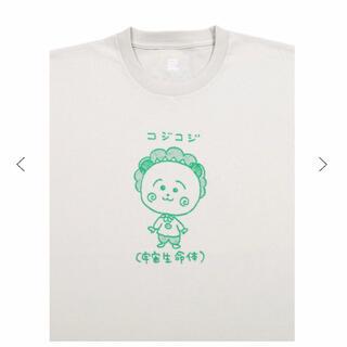 グラニフ(Design Tshirts Store graniph)の【Lサイズ】コジコジ コラボTシャツ(Tシャツ(半袖/袖なし))