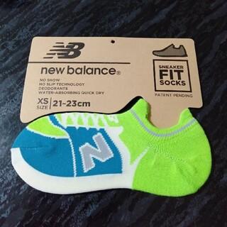 ニューバランス(New Balance)の3☆ニューバランス スニーカーソックス(靴下/タイツ)