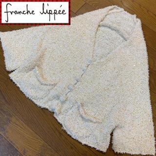 franche lippee - 美品♡フランシュリッペ♡ニットボレロ カーディガン スパンコール ポンポン 白
