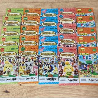 任天堂 - 新品未開封☆どうぶつの森 amiibo カード 25パックセット