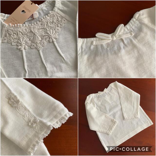 Souris(スーリー)の⭐️未使用品 スーリー カットソー 100サイズ キッズ/ベビー/マタニティのキッズ服女の子用(90cm~)(Tシャツ/カットソー)の商品写真