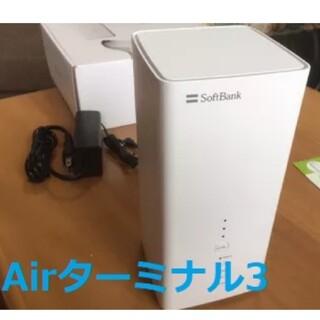 ソフトバンク(Softbank)のソフトバンクエアー エアーターミナル3 Wi-F(PC周辺機器)