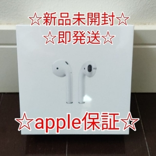 apple airpods with Charging Case第2世代(ヘッドフォン/イヤフォン)