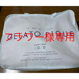 ジェラートピケ(gelato pique)のジェラピケ 2020年 福袋 ハッピーセット(ルームウェア)