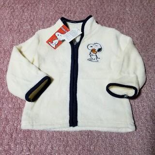 ピーナッツ(PEANUTS)のPEANUTSスヌーピーフリースジャンパー(90)(ジャケット/上着)