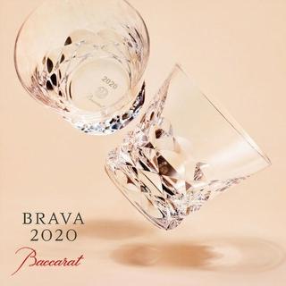 Baccarat - バカラ ブラーヴァ タンブラー 2020 ペア グラス