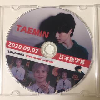 SHINee - SHINee  テミン DVD