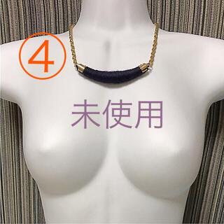 ④秋冬 毛糸 オリエンタル ネックレス バー 個性的 パープル(ネックレス)