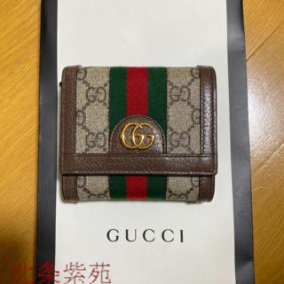 Dior - GUCCI 財布