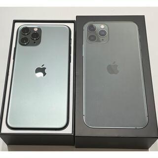 Apple - ルキア様専用
