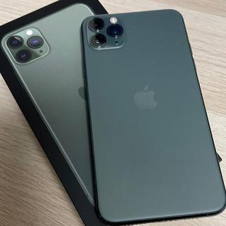 iPhone - iPhone 11 Pro Max ミッドナイトグリーン 64GB