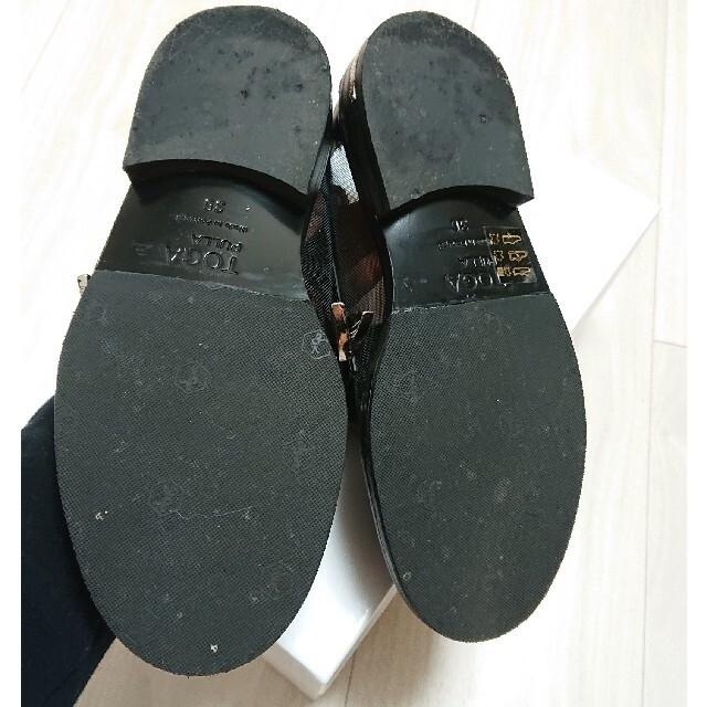 TOGA(トーガ)のTOGA PULLA シースルー ローファー  レディースの靴/シューズ(ローファー/革靴)の商品写真