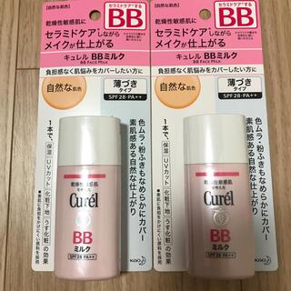 Curel - キュレル BBミルク 自然な肌色  2本
