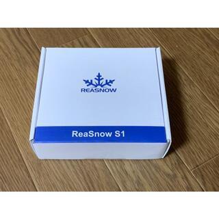 Reasnow s1  アンチリコイル コンバーター