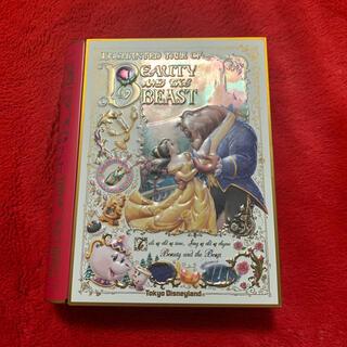 ビジョトヤジュウ(美女と野獣)の新品未開封 ディズニー 美女と野獣 パフチョコレート(菓子/デザート)