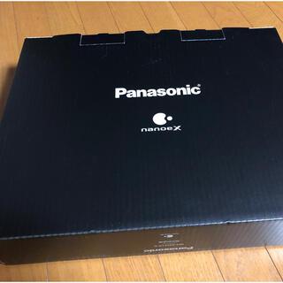 Panasonic - Panasonic ハンガー型脱臭機(ズボン対応) MS-DH210-K
