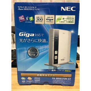 エヌイーシー(NEC)の値下げ NEC Aterm PA-WR8370N-ST 有線LANが速い!(PC周辺機器)