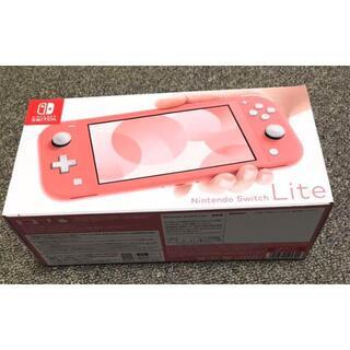 任天堂 - 任天堂Switchライト コーラルピンク新品未開封