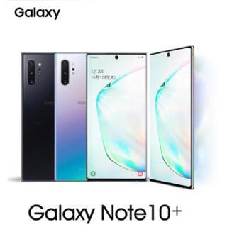 Galaxy -  Galaxy Note10+ simフリー