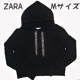ZARA - ZARA KNIT パーカー キラキラ Mサイズ