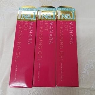 マナラ(maNara)のマナラホットクレンジングゲル(一箱だけ箱に少し傷あり)(クレンジング/メイク落とし)