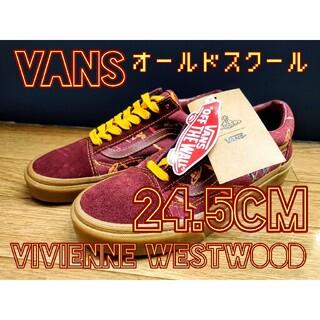 Vivienne Westwood - VANS×VivienneWestwood ヴァンズ ヴィヴィアンウエストウッド