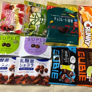 お菓子 詰め合わせ 9種10個