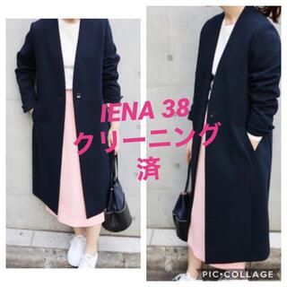 IENA - IENAクリーニング済イエナVネックデザインコート
