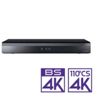 パナソニック(Panasonic)のDIGA ディーガ DMR-4W100 パナソニック 1TB HDD(ブルーレイレコーダー)