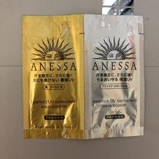 アネッサ(ANESSA)のアネッサ♡日焼け止め乳液♡2個セット♡(日焼け止め/サンオイル)