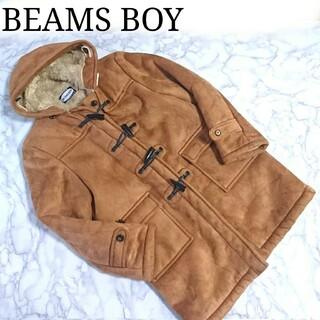 ビームス(BEAMS)の値下げ【美品】BEAMS BOY♡スエード調 ファー ダッフルコート(ロングコート)