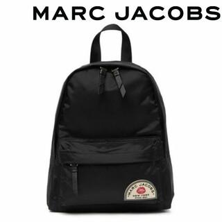 マークジェイコブス(MARC JACOBS)の【新品タグ付き】マークジェイコブス A4リュック/バックパック ブラック(リュック/バックパック)