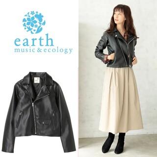 アースミュージックアンドエコロジー(earth music & ecology)のearth music&ecology ライダースジャケット ブラック(ライダースジャケット)