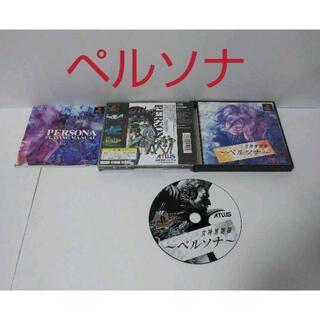 プレイステーション(PlayStation)の≪名作PS≫女神異聞録ペルソナ(家庭用ゲームソフト)
