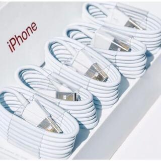 アップル(Apple)の5本入り iPhone 充電器 ライトニングケーブル 1i(バッテリー/充電器)