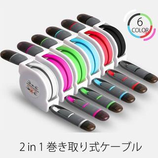 新品 ライトニングケーブル搭載USBコードリール収納ホルダー2in1【ブルー】(その他)