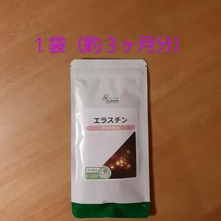 【送料無料】リプサ エラスチン(90粒入/1袋 約3ヶ月分)