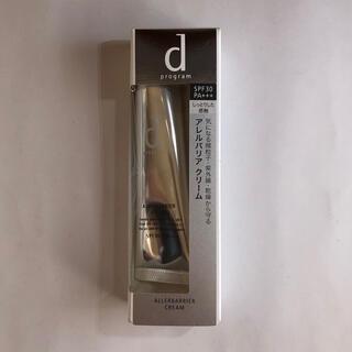 ディープログラム(d program)の資生堂 dプログラム アレルバリア クリーム  敏感肌用(35g)(フェイスクリーム)
