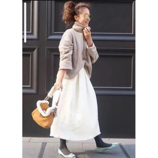 Drawer - 【新品タグ付き】日本製ロージーモンスター ツィード フリンジ スカート ホワイト