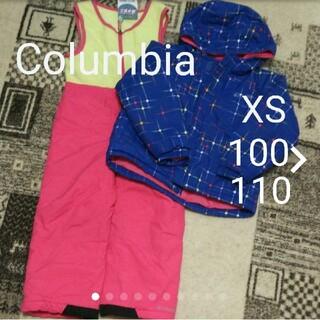 コロンビア(Columbia)のコロンビア スノーウェア XS 100 110 スキーウェア(ウエア)